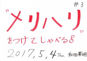 CCF20170504-1