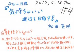 CCF20170518-1