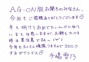 CCF20180106_0001-1