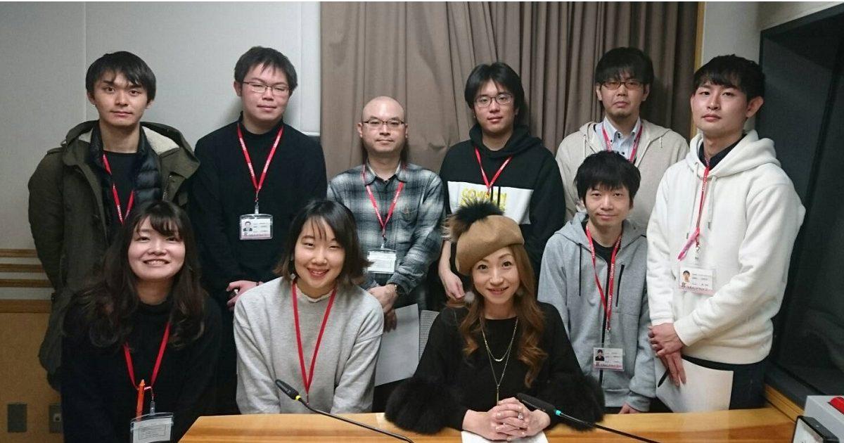 ラジオディレクターコース・放送作家コース】合同制作ゲスト ...
